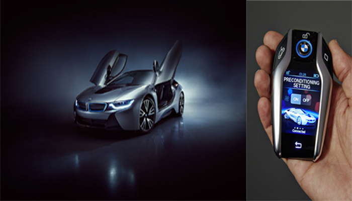 BMW i8 Futuristic Car Key
